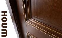 Двери из натурального шпона и ламинированные