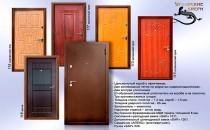 Входные двери: Уральские двери