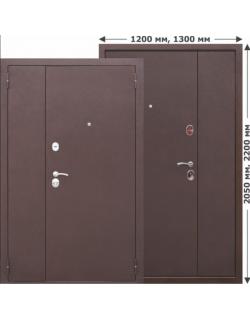 Двустворчатая Входная дверь Гарда Ferroni металл/металл